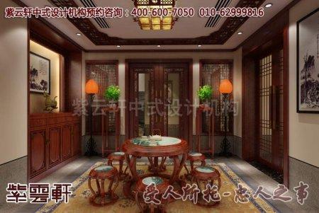 扬州唐郡中式别墅设计效果图之茶室