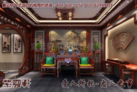 扬州唐郡别墅中式设计效果图之地下室中堂