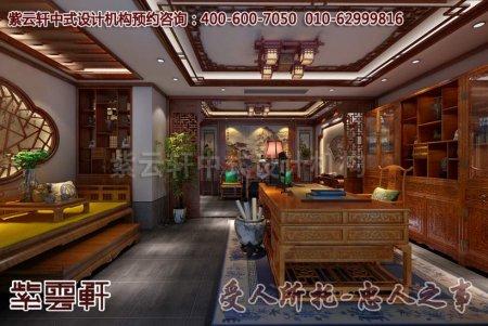 扬州唐郡古典中式风格别墅装修效果图之书房