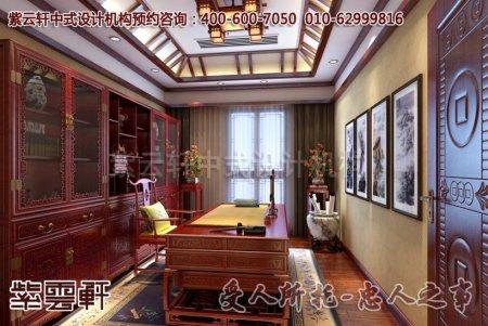 中式别墅装修效果图之书房