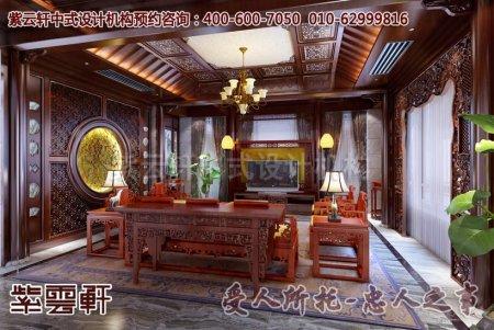 无锡古典别墅中式装修图片之客厅