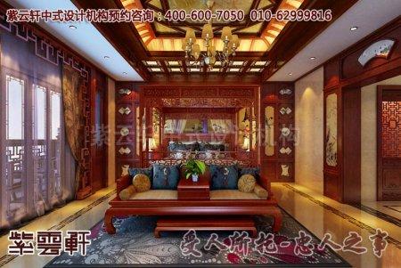 别墅中式装修图片_别墅中式设计效果图_案例_紫云轩
