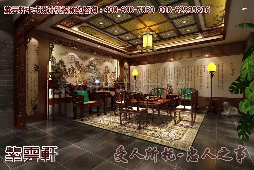 杭州国学会馆中式装修效果图之会客区设计