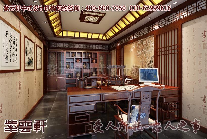 杭州国学会馆中式装修效果图之书房设计_紫云轩中式