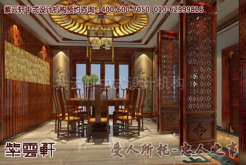 某私人會所古典中式裝修效果圖之餐廳及書房