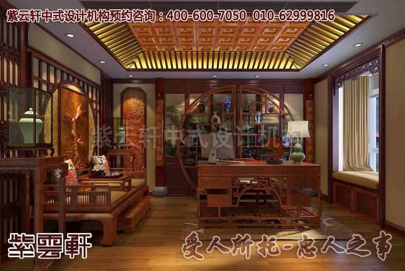 某私人会所古典中式装修效果图之餐厅及书房_紫云轩