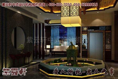 紫云轩某平层中式装修玄关设计效果图