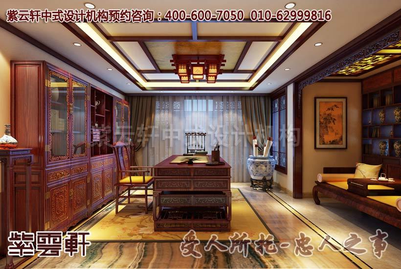 紫云轩某平层中式装修书房设计效果图
