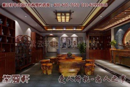 某别墅中式装修地下陈列室设计效果图图片