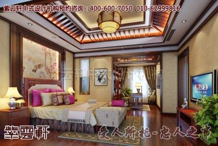 某别墅中式装修卧室古典设计效果图