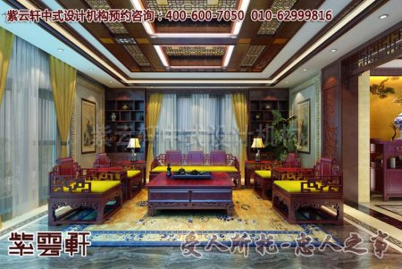 重庆某客户中式家装之客厅中式设计