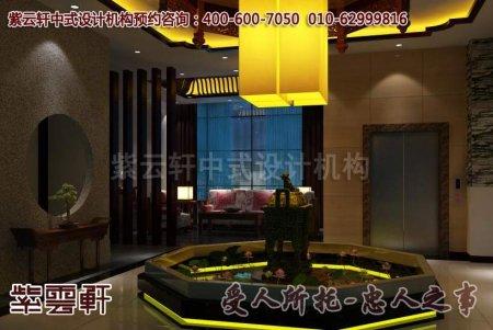 紫云轩某客户别墅中式装修休闲室效果图