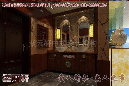 紫云轩某客户中式设计卫生间装修效果图