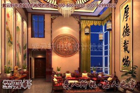 青岛别墅现代中式装修风格案例赏析之客厅