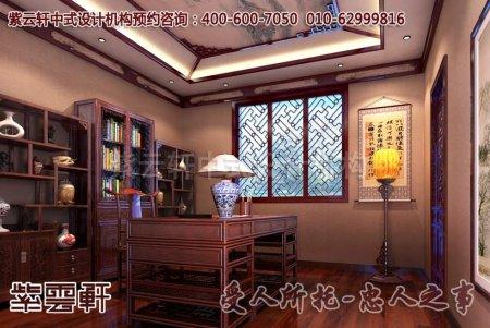 青岛别墅现代中式装修案例之书房