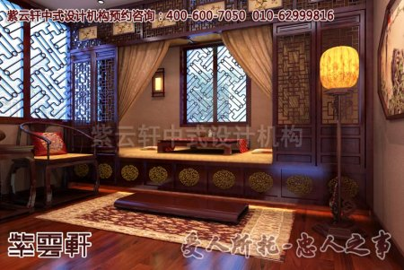 某别墅中式装修之会客室设计效果图