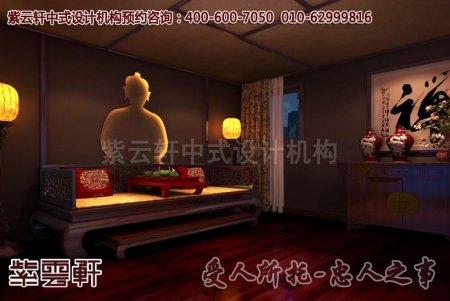时尚清雅中式风 家庭中式装修禅室设计