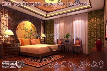 别墅中式装修的奥秘 卧室收藏室装修设计