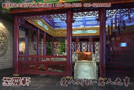 古典别墅中式设计之北京湾天井装修