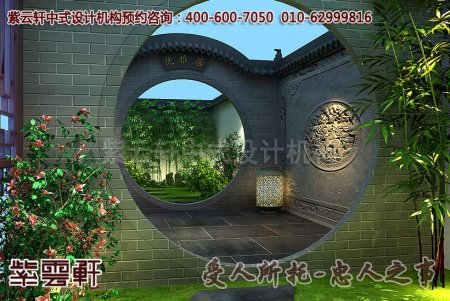 北京湾某客户古典别墅中式装修花园外景设计