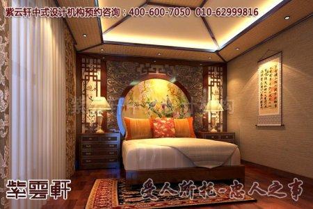 北京湾某客户古典别墅中式装修之卧室设计效果图
