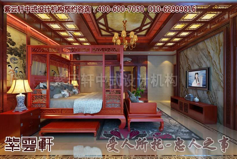 古典中式家装效果图之卧室设计一角_紫云轩中式设计