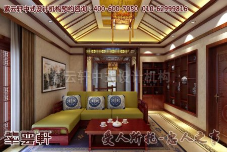 苏州某住宅中式装修休息区设计图片