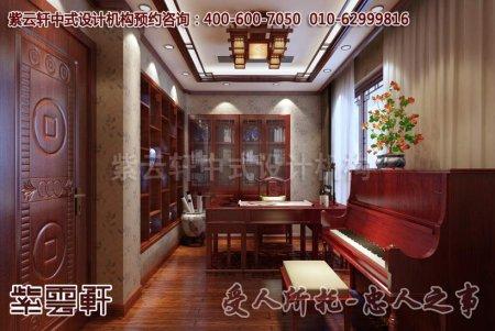 中式风格书房装修效果图欣赏(2P)