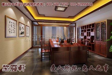 上海某客户办公室中式设计区域一角设计欣赏(2P)