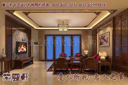 某别墅中式装修入户大厅及客厅设计效果图