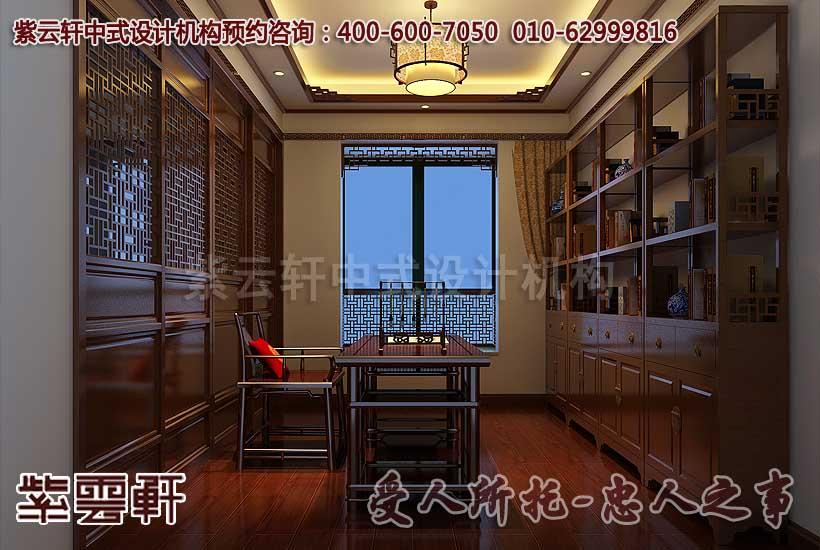 广东别墅中式装修之卧室及书房装修效果图