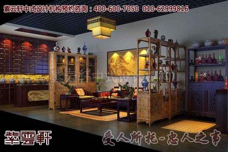 中医会馆中式装修之会客室及诊疗室效果图