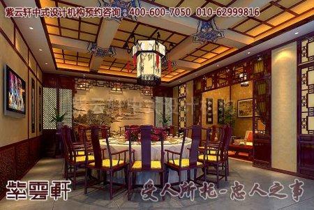 北京南苑四合院中式装修之餐厅效果图赏析