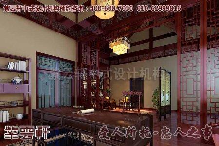 北京某四合院简约中式装修之书房效果图