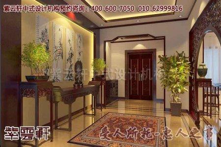 上海别墅中式装修之门厅及餐厅效果图