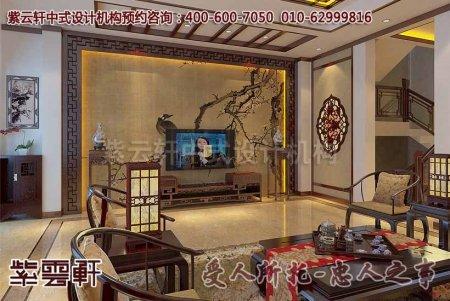 现代风格别墅中式装修之客厅效果图赏析