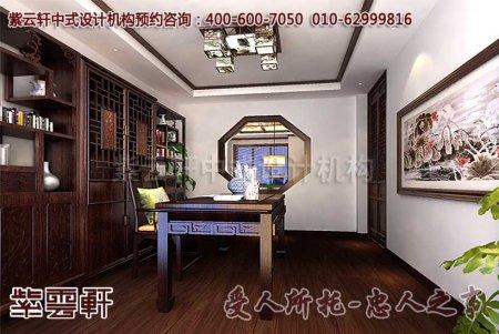 古典简约别墅中式装修之书房及卧室效果图