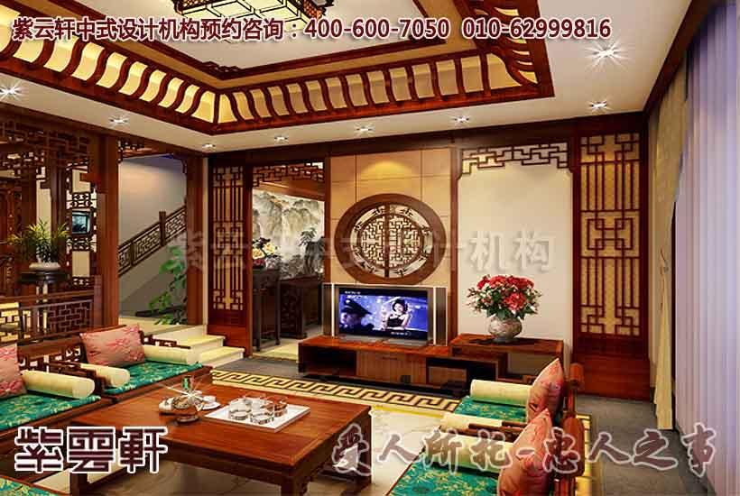 简约中式风格别墅装修之餐厅及客厅效果图_紫云轩中式