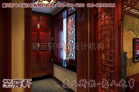 东巴四合院古典中式装修之餐厅及门厅效果图