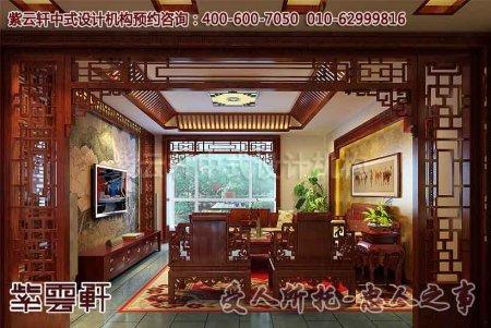 四合院新中式装修之客厅及书房效果图