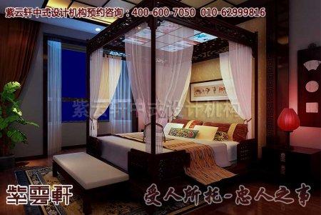 四合院现代中式风格装修之卧室效果图赏析