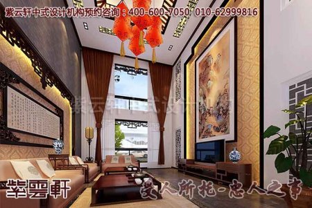 现代中式风格别墅装修之客厅效果图