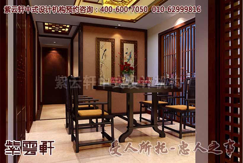 某平层别墅中式装修之客厅及餐厅效果图