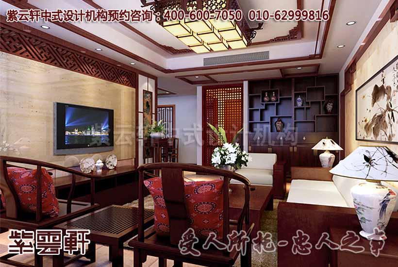 某平层别墅中式装修之客厅及餐厅效果图_紫云轩中式