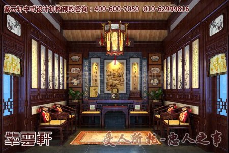 四合院中式装修之客厅及餐厅效果图赏析