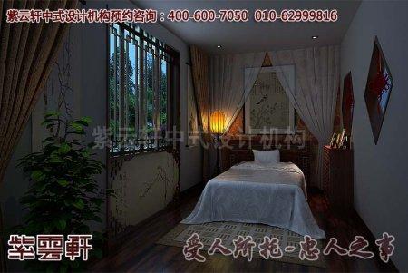 保定艾灸会馆中式装修之卧室效果图赏析