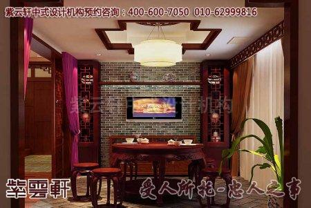 现代中式风格别墅装修之餐厅效果图赏析