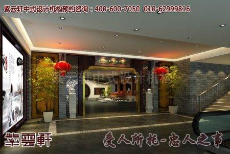新中式风格会所中式装修效果图之会客室效果图