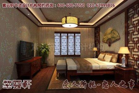 新中式风格庭院装修之卧室效果图赏析