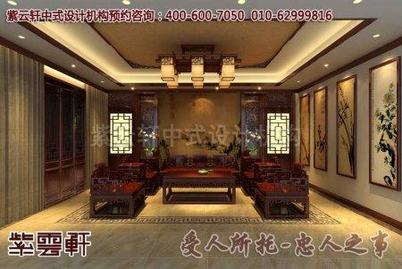 庭院中式装修之客厅及书房效果图赏析